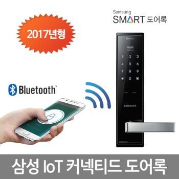 Samsung-SHP-DH520